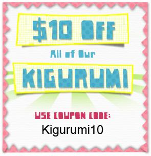 kigurumi-shop-coupon1.jpg